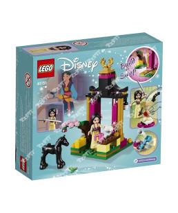 LEGO - L'entrînement de Mulan 41151