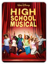 Hight school musical